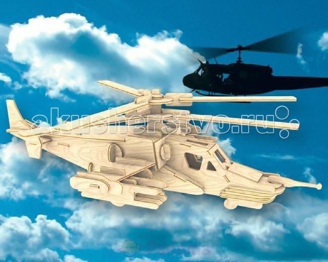 Конструктор МДИ Сборная модель Черная Акула Ка-50