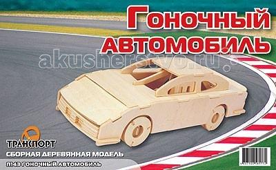 Конструктор МДИ Сборная модель Гоночный автомобиль