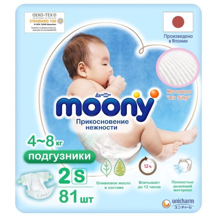Moony ���������� S (4-8 ��) 81 ��.