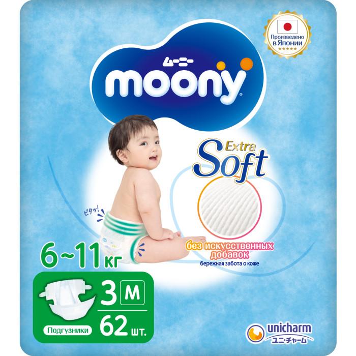 Moony Подгузники M (6-11 кг) 62 шт.Подгузники M (6-11 кг) 62 шт.Вес ребенка: 6-11  Кол-во в упаковке: 62 шт   Внутренняя поверхность подгузников moony (муни) сделана из натурального хлопка и бережно защищает чувствительную кожу малыша.   Суперадсорбенты, используемые в moony (муни), великолепно впитывают влагу, которая, преобразуясь в гель, не попадает на кожу, тем самым помогая сохранить кожу малыша сухой днем и ночью.   Подгузники moony (муни) впитывает даже пот, предотвращая появление сыпи. Moony (муни) обладают мягким ячеистым сидением, позволяющим держать попку сухой. Поверхность подгузника мягко прикасается к коже ребёнка, облегая её.  Moony (муни) имеют «складку с вентилируемыми отверстиями», чтобы быстро удалять пот со спины, подверженной потнице. Это повышает проницаемость для воздуха на 200% по сравнению с прежними изделиями компании.   Подгузники moony (муни) обладают «крепкой лентой» многоразового использования. Лента выполнена из мягкого материала, не раздражающего кожу.   «Мягкие прилегающие складки» moony (муни) нежно соприкасаются с кожей малыша, препятствуя замачиванию внутренней стороны бёдер.  Вентилируемое сиденье подгузника предохраняет кожу от опрелости.<br>