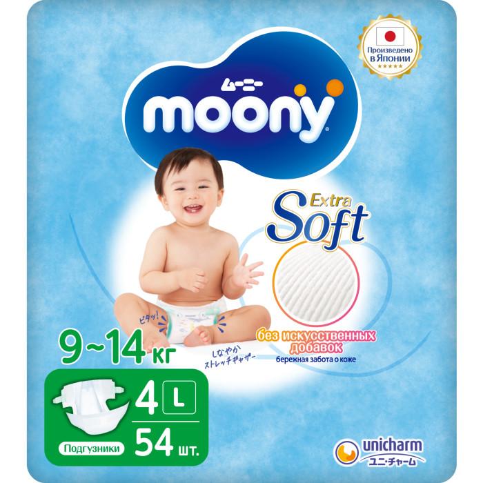 Moony Подгузники L (9-14 кг) 54 шт.Подгузники L (9-14 кг) 54 шт.Вес ребенка: 9-14  Кол-во в упаковке: 54 шт   Внутренняя поверхность подгузников moony (муни) сделана из натурального хлопка и бережно защищает чувствительную кожу малыша.   Суперадсорбенты, используемые в moony (муни), великолепно впитывают влагу, которая, преобразуясь в гель, не попадает на кожу, тем самым помогая сохранить кожу малыша сухой днем и ночью.   Подгузники moony (муни) впитывает даже пот, предотвращая появление сыпи. Moony (муни) обладают мягким ячеистым сидением, позволяющим держать попку сухой. Поверхность подгузника мягко прикасается к коже ребёнка, облегая её.  Moony (муни) имеют «складку с вентилируемыми отверстиями», чтобы быстро удалять пот со спины, подверженной потнице. Это повышает проницаемость для воздуха на 200% по сравнению с прежними изделиями компании.   Подгузники moony (муни) обладают «крепкой лентой» многоразового использования. Лента выполнена из мягкого материала, не раздражающего кожу.   «Мягкие прилегающие складки» moony (муни) нежно соприкасаются с кожей малыша, препятствуя замачиванию внутренней стороны бёдер.  Вентилируемое сиденье подгузника предохраняет кожу от опрелости.<br>