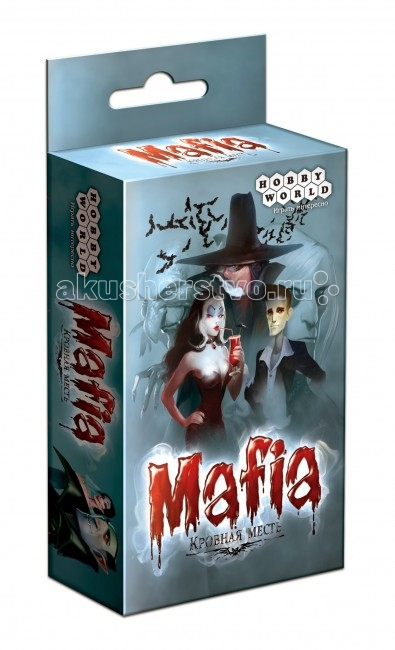 Hobby World Настольная игра Мафия Кровная месть Карточная версия