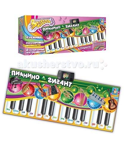 Игровой коврик 1 Toy Пианино-Гигант