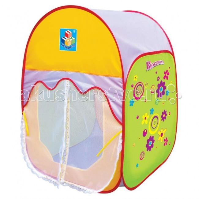 1 Toy Красотка детская игровая палатка