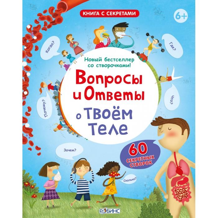 http://www.akusherstvo.ru/images/magaz/im76022.jpg