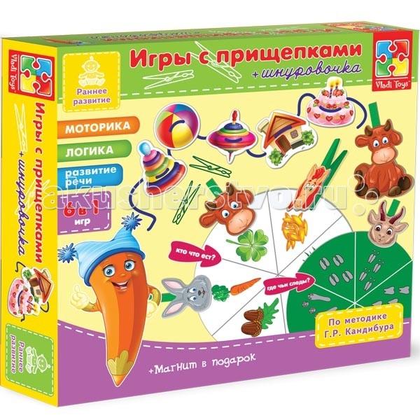 Vladi toys Игра с прищепками и шнурочками Животные