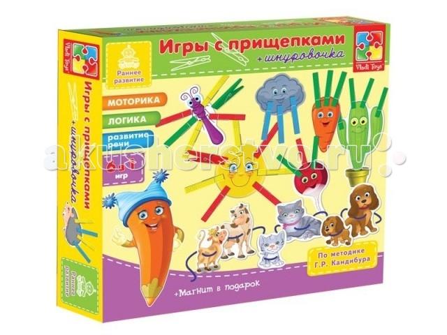 Vladi toys Игра с прищепками и шнурочками Солнышко