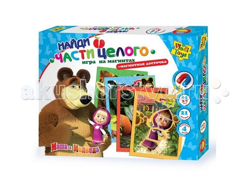 Vladi toys Игра на магнитах Найди части целого Маша и медведь