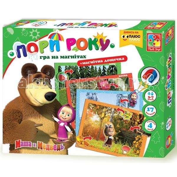 Vladi toys Игра на магнитах Времена года Маша и медведь
