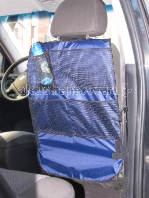 Юкка Защита на сиденье автомобиля с карманамиЗащита на сиденье автомобиля с карманамиЗащита на сиденье автомобиля с карманами изготовлена из водоотталкивающей ткани Оксфорд.   Крепится на заднюю поверхность передних сидений в автомобиле.   Защита для сидений автомобиля обеспечивает защиту от грязных ног ребенка. Легко чистится.   Цвет: в ассортименте.<br>