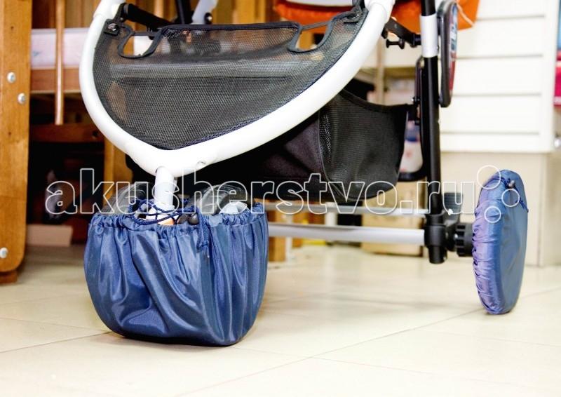 Юкка Чехлы на колеса для коляски