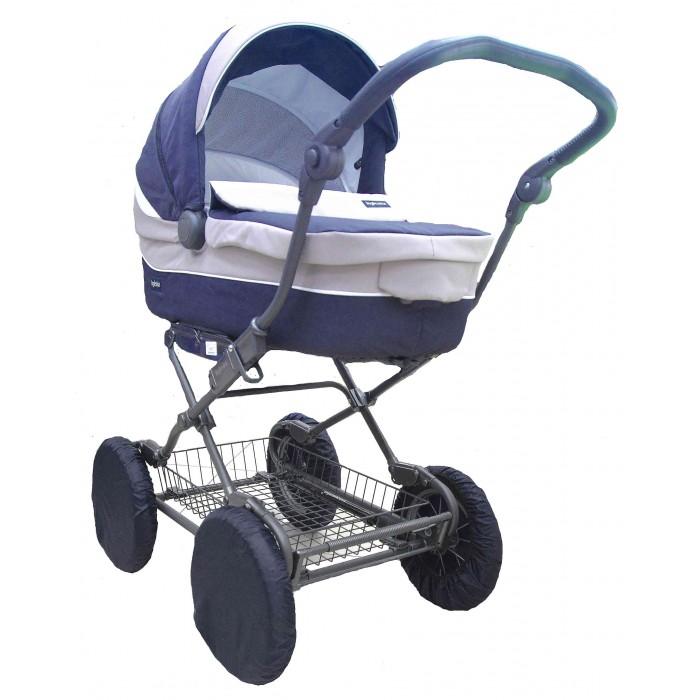 Юкка Чехлы на колеса для коляски D 30 см