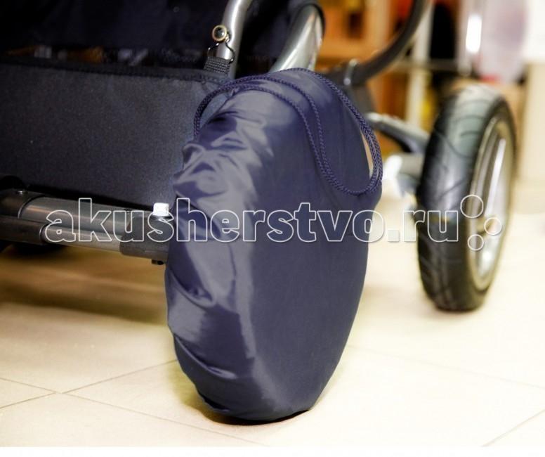 Юкка Чехлы на колеса для коляски D 24 см