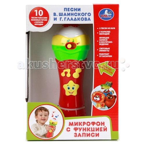 Музыкальная игрушка Умка Микрофон - караоке с функцией записи, песни В.Шаинского и Г.Гладкова