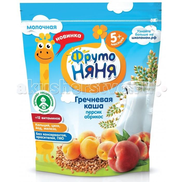 ФрутоНяня Молочная гречневая каша с персиком и абрикосом быстрорастворимая с 4 мес. 200 г