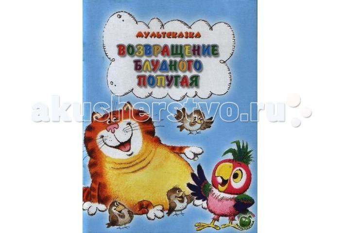 http://www.akusherstvo.ru/images/magaz/im76927.jpg