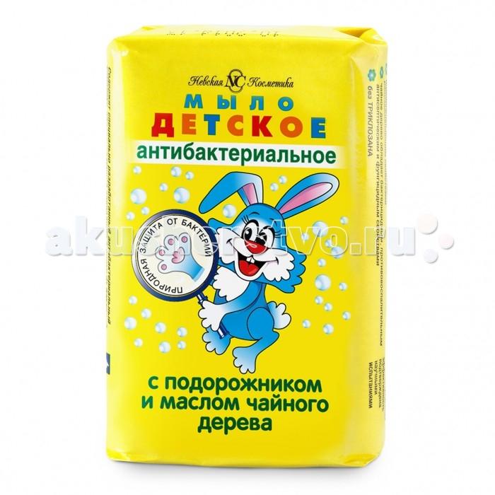 Невская Косметика Мыло детское с антибактериальным эффектом 90 г