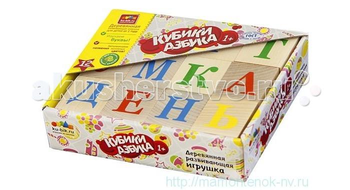 Деревянная игрушка Alatoys Кубики Азбука неокрашенные 12 шт.