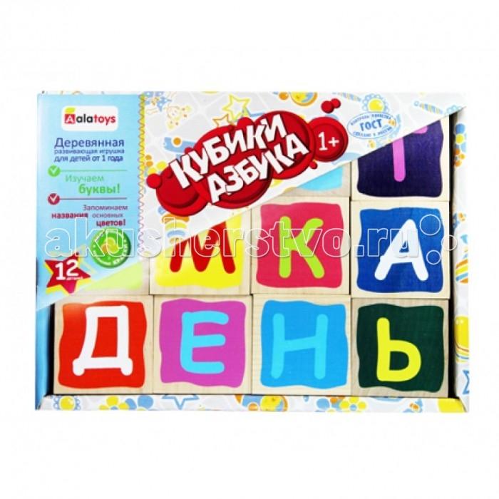 Деревянная игрушка Alatoys Кубики Азбука окрашенные 12 шт.