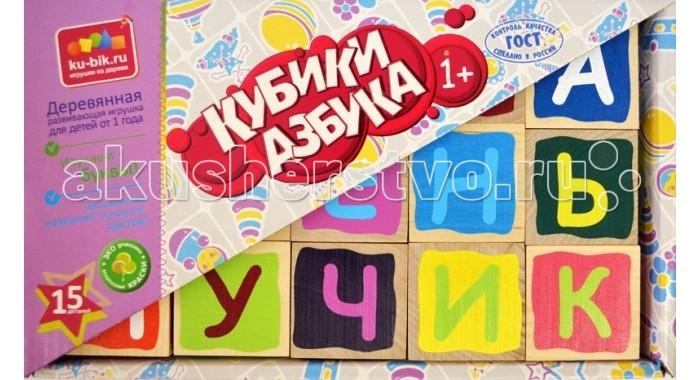 Деревянная игрушка Alatoys Кубики Азбука деревянные окрашенные 15 шт.