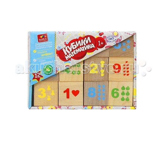 Деревянная игрушка Alatoys Кубики Математика деревянные неокрашенные 12 шт.Кубики Математика деревянные неокрашенные 12 шт.Деревянная игрушка Alatoys КБМ1200 Кубики Математика деревянные неокрашенные 12 шт.  Процесс игры ребенка с кубиками Математика будет интересным и увлекательным, а 12 деталей игрушки позволят произносить Вам и ребенку цифры; составлять числовые выражения; выстраивать различные сооружения, заборчики, домики, башенки.<br>