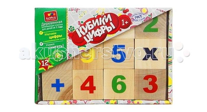 Деревянная игрушка Alatoys Кубики Цифры деревянные неокрашенные 12 шт.