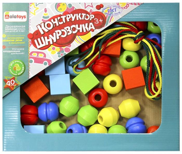 Деревянная игрушка Alatoys Шнуровочка 40 деталейШнуровочка 40 деталейДеревянная игрушка Alatoys КШН4001 Шнуровочка 40 деталей.  Деревянные фигурки для нанизывания на шнурок – это умная игрушка, которая развивает у малыша сложную систему сенсомоторной координации, а также является атрибутом самостоятельных ролевых и сюжетных игр. Красный, желтый, зеленый, голубой, оранжевый, сиреневый – яркие цвета, которые привлекают малыша. Ребенок берет в руки шнурок и нанизывает на него разноцветные фигурки. Это начало активной самостоятельной игры, благодаря которой развивается воображение и двигательные навыки ребенка.  Собирая, разбирая, нанизывая – ребенок изучает форму и цвет, а это требует от него концентрации и внимания. Какой на вкус? Какого цвета кубик? Дети познают мир с помощью чувств. Игрушка обеспечивает сенсорное развитие ребенка на каждом возрастном этапе, подкрепляя познавательный интерес к окружающему миру.  Совершенная технология обработки древесины делает игрушки безопасными и приятными для нежных детских ручек. Безопасная для здоровья ребенка водная основа устойчивых к внешним воздействиям лакокрасочных материалов позволяет малышу пробовать игрушки на вкус.<br>