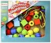 Деревянная игрушка Alatoys Шнуровочка 40 деталей
