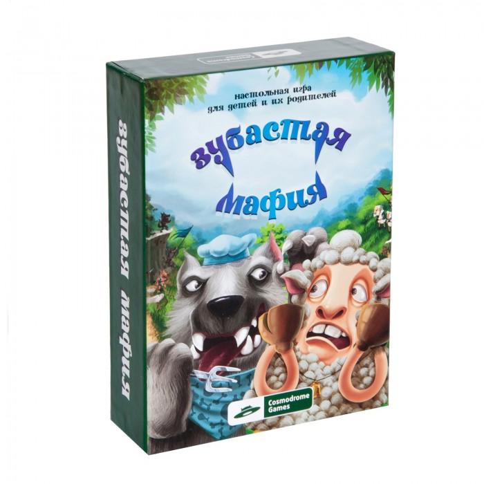 Cosmodrome Games Настольная игра Зубастая мафияНастольная игра Зубастая мафияCosmodrome Games Настольная игра 52004 Зубастая мафия   Зубастая мафия — это, по сути, старая любимая игра, только с новыми интересными ролями. Овцы и волки соберутся за одним столом, чтобы выяснить, кто же из них, на самом деле настоящее парнокопытное, а кто только притворяется. Обсуждайте днем, кого выгнать из стада, а ночью волки и овцы со спец-способностями будут вести свою битву за выживание вида.   Цель игры зависит от того какая вам досталась роль и за какую команду вы игрыете - волки или овцы: Если вы в отаре овец - вам нужно прогнать со своей фермы волков Если вы в стае волков - вам предстоит съесть всю отару овечек. Под крышкой коробки игры Зубастая мафия вас ждут уникальные роли, удивидельные возможности, незабываемые впечатления! В ходе игры нельзя намекать, а тем более открыто говорить о своей роли, и даже после изгнания или гибели, роли не раскрываются ни игроками, ни ведущим. Но изгоняемым игрокам дается возможность произнести последние слова.  Особенности игры: Версия мафии с зубами не такая мрачная по своей тематике Создатели на славу потрудились над новыми персонажами и сделали их необычными Большие карты с красочными и совершенно разными внешне персонажами содержат подсказки по основным возможностям игрока Простые и красотные правила для тех, кто еще не играл в мафию или не был ведущим, гарантирует положительные эмоции уже от первой игры! В комплекте: 20 карт овечек: 9 мирных овечек, Баран-Ромео, Овечка-Джельетта, Овечка-Бабуля, Баран-Подрывник, Овечка-Паникерша, Овечка-Ищейка, Овечка-Подрзревака, Овечка-Штирлиц, Баран-Фокусник, Киберовечка, Баран-Копытан 10 карт волков: 5 серых волков, Волчонок, Самый Голодный Волк, Волк-Шаман, Волк-Ниндзя, Вожак Стаи Памятка ведущему Правила игры. Количество игроков: от 7 человек Время игры: 20-40 минут<br>