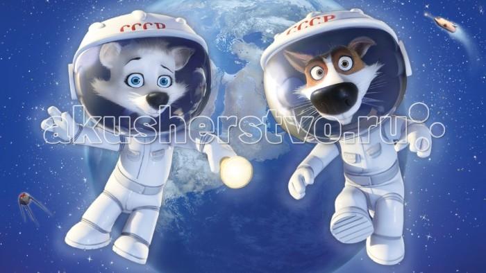 Раскраска Мастер-класс по номерам Звездные собакипо номерам Звездные собакиМастер-класс, Раскраска по номерам Звездные собаки.  Если ваши дети любят рисовать и заниматься изобразительным искусством, то, несомненно, набор Мастер-класс Раскраска по номерам. Звездные собаки для них станет лучшим подарком. С такой раскраской каждый сможет стать начинающим художником и создать великолепную картину! Надо только аккуратно, шаг за шагом, нанести необходимую краску на отмеченный для нее участок на основе и у ребенка получится великолепная картина с изображением героев анимационного сериала Белка и Стрелка.  Такая раскраска поможет вашему ребенку развить способности и знания в области изобразительных искусств. Применяющийся метод рисования не требует специального обучения или художественных навыков и доступен почти всем. Все элементы набора изготовлены из безопасных и экологически чистых материалов.  В состав набора входит: Простой контурный эскиз на специальном картонном листе в двух вариантах детализации  Качественная полноцветная репродукция-постер на картоне Надежная оригинальная трансформирующаяся коробка-этюдник в подарочном оформлении  Готовые к работе натуральные акриловые краски 12 цветов на водной основе в пластиковых баночках Удобная подставка под краски с палитрой и подсказками Глянцевый защитный художественный лак без запаха с эффектом масляных красок Красивая багетная золоченая рамка для вывешивания на стену репродукции или рисунка Эргономичная кисть для мелких деталей с укороченным древком для детской руки Интересный рассказ о героях сериала Пример рисунка с пошаговой инструкцией рисования Полезные советы с наглядными подсказками на русском языке.<br>