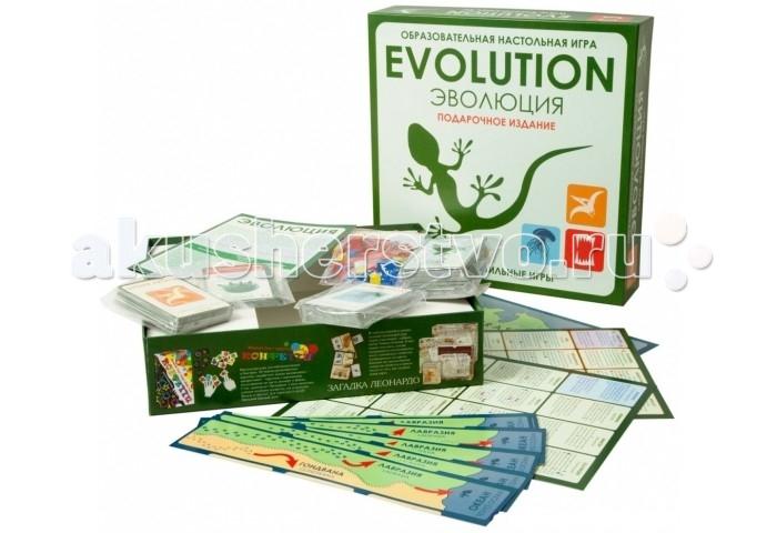 Правильные игры Настольная игра Эволюция Подарочный наборНастольная игра Эволюция Подарочный наборПравильные игры Настольная игра Эволюция. Подарочный набор. 3 выпуска игры + 18 новых карт.  Подарочный набор Эволюция содержит базовый набор игры, 2 дополнения Время летать и Континенты, и специальные карты Подарочного набора. Специальные карты - это три новых типа карт всего 18 карт, которые могут использоваться при игре только базовым набором, но также выступают связующим звеном при игре в Эволюцию одновременно со всеми дополнениями.  В базовом наборе Эволюция Вам предлагается самим комбинировать различные свойства, приспособления, животных и развить собственную популяцию в условиях постоянно меняющегося количества ресурсов - еды. Регулируя численность животных, получая новые полезные свойства и противодействуя соперникам, популяция игрока должна выжить и к концу игры занять доминирующее положение в экосистеме.  Дополнение Эволюция Время летать - Вы можете прятать своих животных в прочную раковину, научить их выбрасывать чернила и даже летать. Теперь, прежде чем нападать на безобидное животное, надо будет трижды подумать! Ведь может быть, что это не беззащитная добыча, а опасный хищник ловит вас на приманку.  Дополнение Эволюция Континенты - играть можно сразу на двух разных континентах-локациях, а все водоплавающие животные сразу попадают в отдельную локацию - океан. Животные на разных континентах имеют собственную кормовую базу, и развитие в каждой локации происходит независимо. Новые свойства позволят животным лучше адаптироваться к изменившейся среде обитания, а иногда даже мигрировать между континентами.  Вот эти свойства: Cтратегия. Можно играть на животное любого игрока. Игрок не получает новых карт за животное с этим свойством. Вместо этого в начале хода две карты выкладываются как два новых животных игрока. Это свойство можно играть как на своих животных, так и на животных соперников. В фазу вымирания и получения новых карт игрок не получает карты за животно