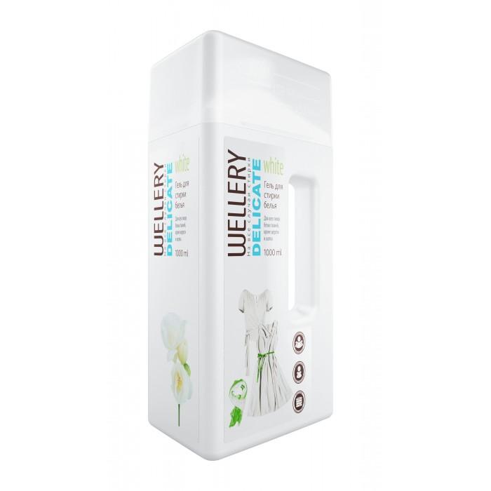 Wellery Гель для стирки слабозагрязненных белых тканей 1000 мл