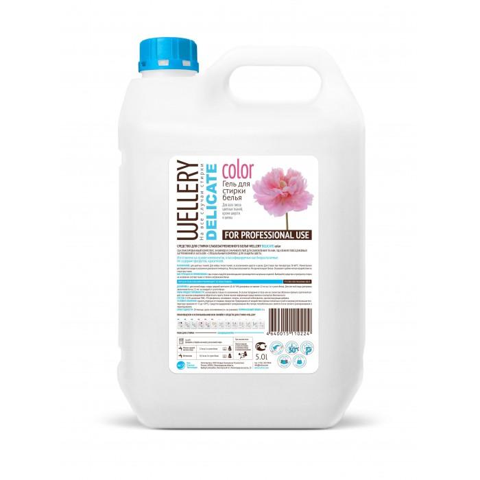 Wellery Гель для стирки слабозагрязненных цветных тканей 5000 млГель для стирки слабозагрязненных цветных тканей 5000 млПредназначен для стирки цветных вещей из любых видов тканей, за исключением шерсти и шелка.   Для машинной и ручной стирки.  Эффективно удаляет загрязнения и пятна, сохраняет яркость тканей.  Отстирывает даже в прохладной воде, полностью вымывается из ткани.  Изготовлено на основе компонентов, классифицируемых как биоразлагаемые.  Не содержит фосфатов, красителей.  Состав: 5-15% анионные ПАВ,<br>