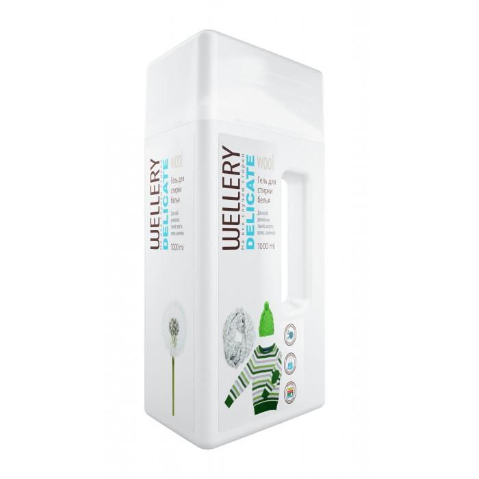Wellery Гель для стирки тканей из шерсти, шелка, кашемира 1000 млГель для стирки тканей из шерсти, шелка, кашемира 1000 млПредназначен для деликатной стирки вещей из шерсти, шелка и кашемира.   Для машинной и ручной стирки.  Исключительно мягкое и бережное воздействие на ткань позволяет сохранить красоту любимых вещей, защищает от потери цвета, сохраняет форму изделий.  Отстирывает даже в прохладной воде, полностью вымывается из ткани.  Изготовлено на основе компонентов, классифицируемых как биоразлагаемые.  Не содержит фосфатов, красителей.  Состав: 5-15% анионные ПАВ,<br>