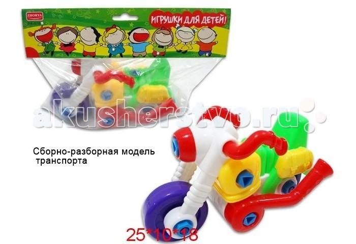 ����������� Zhorya �������� �75794
