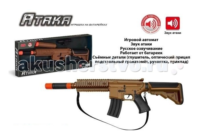 Zhorya Игровой автомат Х75522