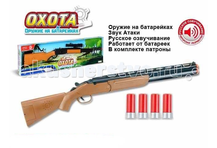 Zhorya ������� ������� �75524