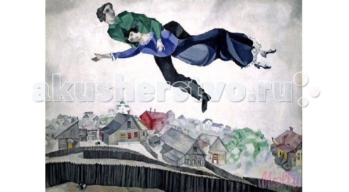 Раскраска Molly Картина по номерам Влюбленные над городом 40х50 см