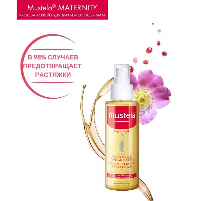 Mustela Maternity ����� ��� ������������ �������� 105 ��