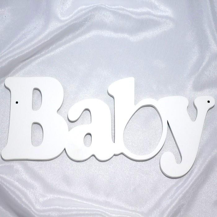 Suvenirrus Декоративное слово Baby №2Декоративное слово Baby №2Декоративное слово Suvenirrus Baby №2 из фанеры толщиной 6 мм  Необычные сувениры и элементы декора от фирмы Suvenirrus. Лазерная резка и гравировка.   Может быть использовано как элемент декора для дома или для фотосессий.<br>
