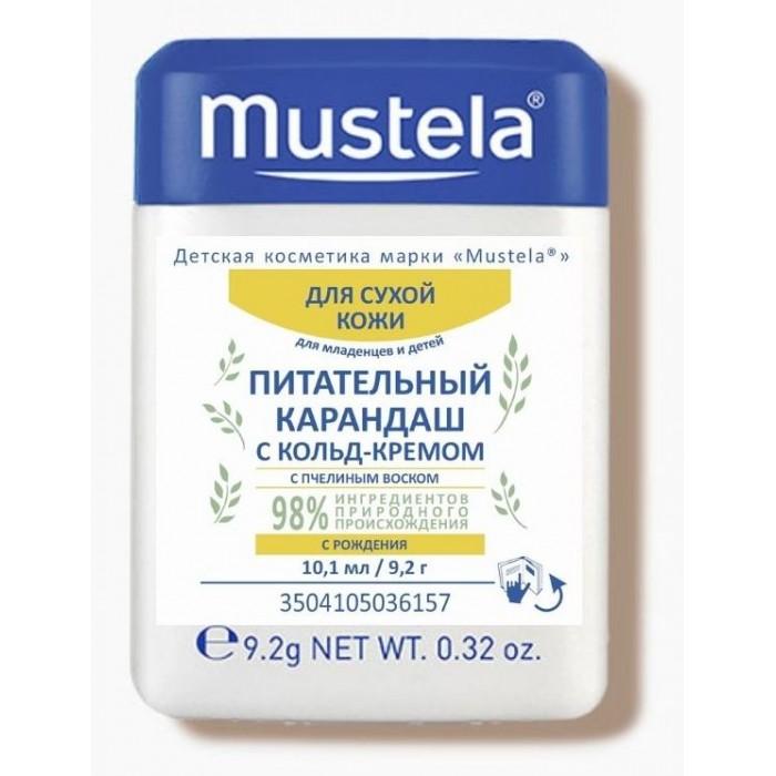 Mustela Карандаш для губ и лица с кольд-кремом, 10,1 мл