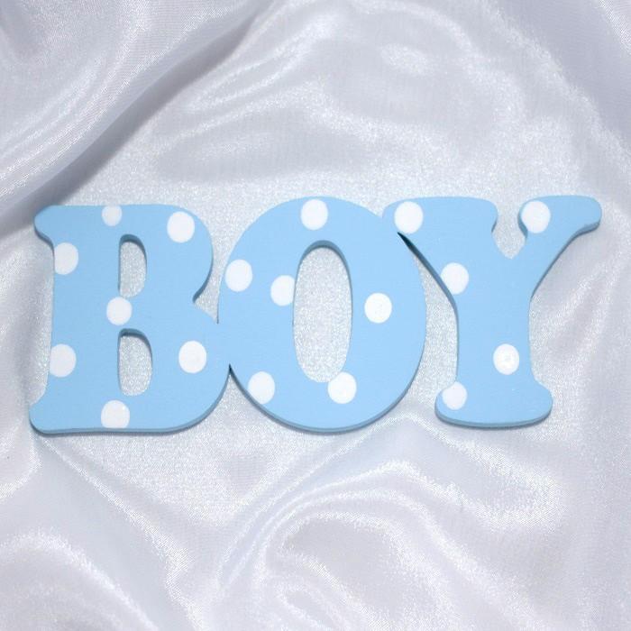 Suvenirrus Декоративное слово BOY (в горошек)Декоративное слово BOY (в горошек)Декоративное слово Suvenirrus BOY (в горошек) из фанеры толщиной 6 мм  Необычные сувениры и элементы декора от фирмы Suvenirrus. Лазерная резка и гравировка.   Может быть использовано как элемент декора для дома или для фотосессий.<br>