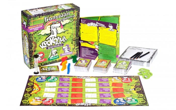 Magellan Настольная игра Крокодил Большая вечеринкаНастольная игра Крокодил Большая вечеринкаMagellan Настольная игра Крокодил Большая вечеринка.  Игру Крокодил в нашей стране знают, наверное, все. Классическая версия разлеталась как горячие пирожки, поэтому издатель выпустил ещё одну здоровенную коробку. Теперь Крокодил стал веселее, смешнее, в нём появилось большое поле. Слова теперь нужно не только показывать жестами, но и рисовать и объяснять ассоциациями.  В коробке: Игровое поле 4 крокофишки 100 карточек с заданиями для объяснения Ещё 100 карточек с заданиями для показа жестами И ещё 100 карточек на рисование 30 карт ловушек и бонусов 10 круглых фишек ловушек Блокнот для рисования 4 карандаша Песочные часы Правила с примерами игры.<br>