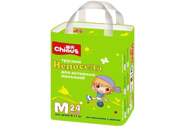Chiaus ����������-������� �������� M (6-11 ��) 24 ��.