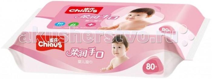 Chiaus Влажные салфетки лаванда 80шт.Влажные салфетки лаванда 80шт.Влажные салфетки Chiaus лаванда (розовая упаковка) 80шт. изготавливаются только из высококачественного сырья и не содержат спирта, асептических средств, флуоресцентных агентов и неочищенной воды.   Это позволяет предотвратить возникновение аллергических реакций у детей. Такие салфетки можно применять при смене подгузников малышам, а также при удалении различных загрязнений. Салфетки не занимают много места, их удобно использовать в дороге или при отсутствии доступа к чистой воде.  Влажные салфетки Chiaus представляют собой тонкие полотенца белого цвета, которые изготовлены из нетканого материала спанлекс и пропитаны специальным лосьоном. Салфетки устойчивы к истиранию и деформации, приятны на ощупь.<br>