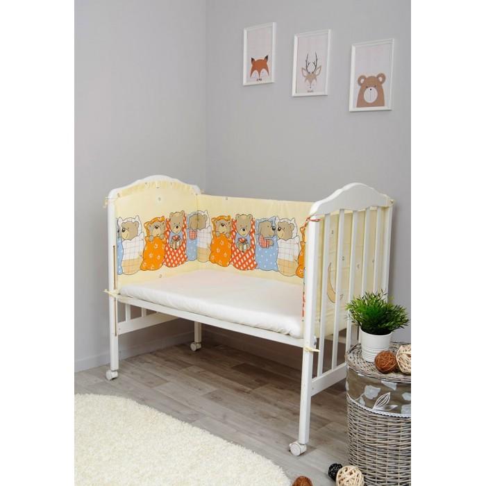 Бамперы для кроваток Сонный гномик Акушерство. Ru 1520.000