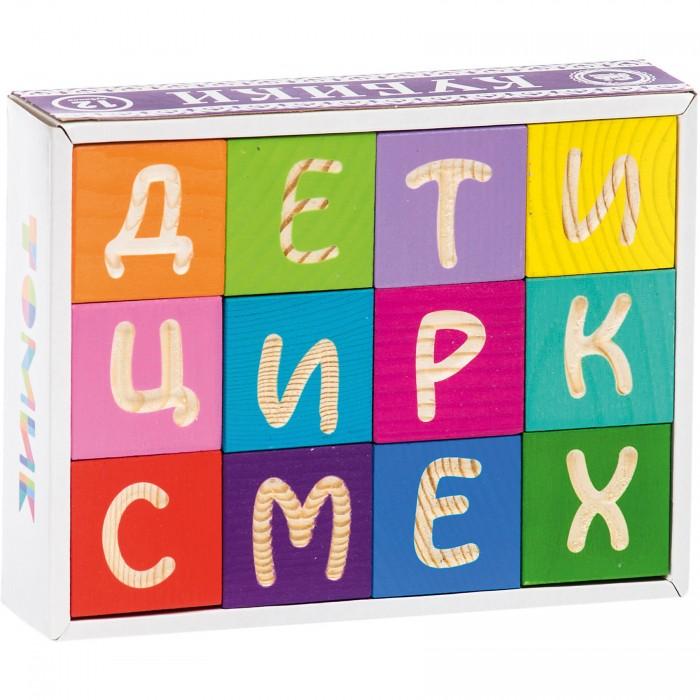 Деревянная игрушка Томик Кубики Веселая азбука 12 шт.