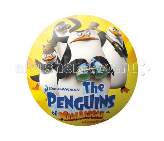 Unice Мяч Пингвины из Мадагаскара 15 смМяч Пингвины из Мадагаскара 15 смМяч «Пингвины из Мадагаскара» несомненно порадует каждого поклонника известного мультфильма!  Яркие красочные рисунки привлекут самых маленьких игроков. Мяч незаменим для подвижных игр и активного отдыха, игра с ним способствует физическому развитию ребенка и улучшает координацию движений. Изготовлен из высококачественных материалов.   Размер: 15 см.  Трудно найти более увлекательную и в то же время простую игрушку, чем детский мяч. Небольшой диаметр мяча будет удобен даже самому маленькому игроку, а яркие сочные рисунки привлекут к себе внимание.   Внимание! Рисунки в ассортименте.<br>
