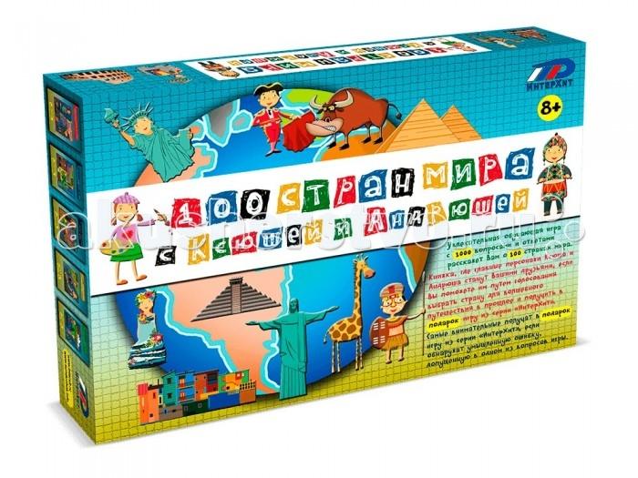 Интерхит Настольная игра 100 стран мира с Ксюшей и Андрюшей