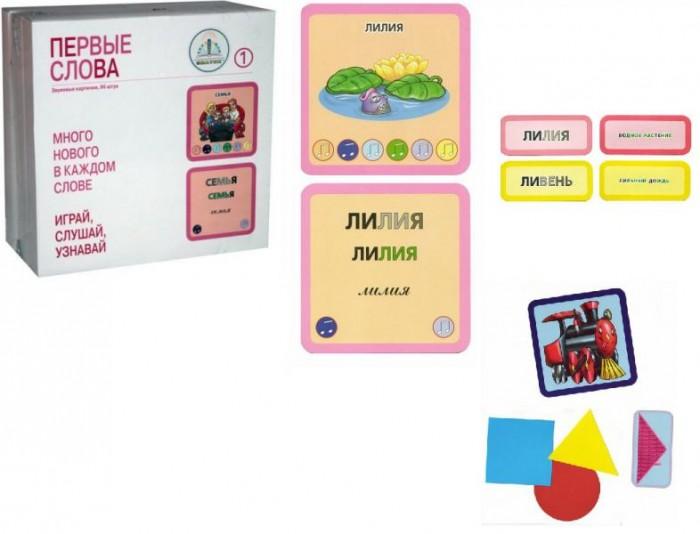 Знаток Набор карточек 205 шт.Набор карточек 205 шт.Знаток Набор карточек 205 шт. Первые слова,Крыши, Паровозики.  Набор карточек Первые слова,Крыши, Паровозики 205 шт. Знаток - это одно из составляющих обучающей многофункциональной игры Говорящая музыкальная азбука. В составе есть 192 карточки со словами и 13 неозвученных карточек.  Особенности карточек: представляют собой двусторонние квадратики из ламинированного картона есть карточки со словами и рисунками, просто со словами, просто с рисунками и геометрические фигуры звуковые экземпляры имеют специальный звуковой значек, который активируется с помощью говорящей электронной ручки Знаток 2 поколения, не входит в комплект, рассказывают стихи и песенки по теме отличаются крупным шрифтом, разноветными буквами, яркими рисунками, печатным и прописным написанием букв из них можно построить домики или вагончики для паравозик, карточка+геометрическая фигура.<br>